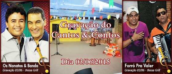 CC grav 03062015 Site