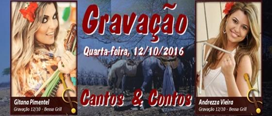 CCgrav12102016 Site